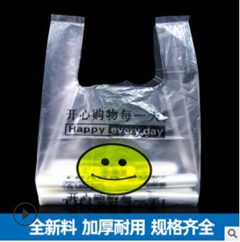 塑料袋定做笑脸手提袋购物袋透明食品方便袋外卖打包袋子现货批发