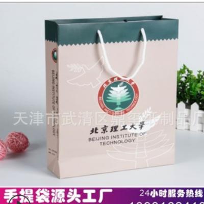 厂家供应北京、天津食品袋、购物袋、礼品袋、档案袋、手提袋印刷