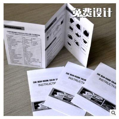 厂家直供定制A5A4说明书双面印刷黑白单色画册折页骑马钉无线胶装
