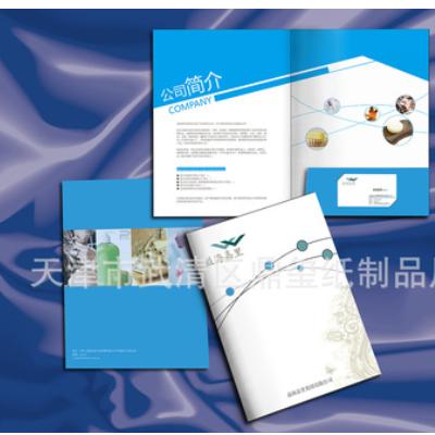 厂家定制广告宣传单页制作画册印刷折页印刷海报制作dm印刷