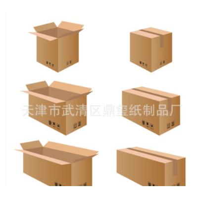 印刷厂家直接供应北京、天津瓦楞纸箱、彩盒、白卡纸盒印刷