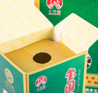 创意酒类礼品包装纸盒定做加厚白卡纸礼品食品酒盒彩印包装盒定制