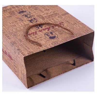 牛皮纸包装盒酒盒定做长方形酒类纸盒包装红酒纸袋包装盒定制
