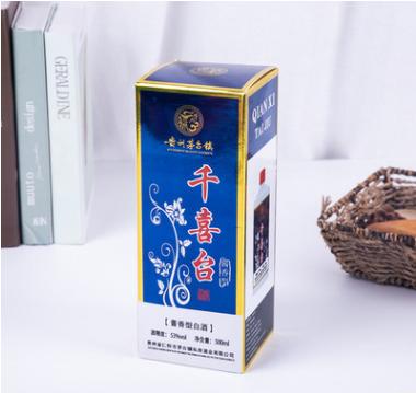 折叠酒类纸盒定做 葡萄酒红酒茅台包装盒白卡纸礼品纸盒定制logo
