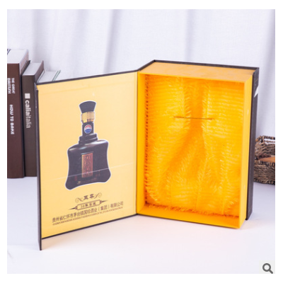 定制烫金硬纸板酒盒印刷酒类通用包装盒批发酒水包装礼品盒定做