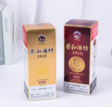 白卡纸酒盒定制 纸袋酒类纸盒子茶叶包装瓦楞纸彩盒定做logo