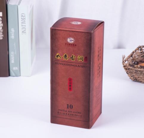 定做白酒盒 烫金白酒包装盒 创意礼品盒订做包装酒盒金卡酒包装