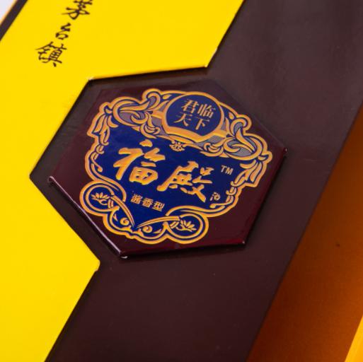 白酒包装盒定制加厚瓦楞纸盒彩印酒箱酒盒礼品包装盒厂家定做logo
