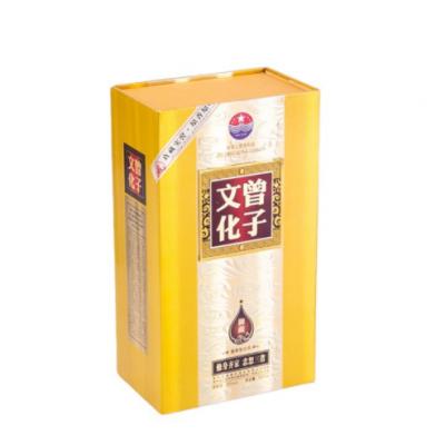 烫金烫银工艺酒盒定做白酒纸盒红酒礼品盒凹凸印刷酒类包装盒定制