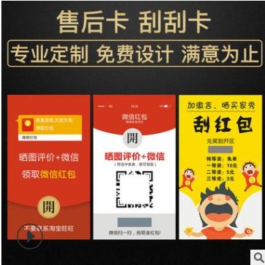 画册定制宣传单印制双面彩页印刷设计画册宣传册制作广告定做