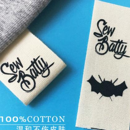 纯棉领标定做 服装童装侧标定制批发 丝印商标不褪色缎面布标印唛