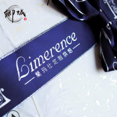 厂家直销丝带定制logo高档织带烫金烫银印字礼盒礼品包装彩带定做