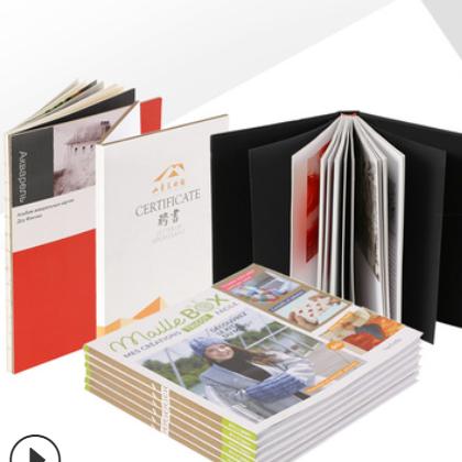 画册印刷公司宣传册定 企业图册打印折页设计制作员工手册传 单页