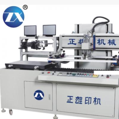 全自动CCD平面丝印机,高精度丝印机/上海正雄