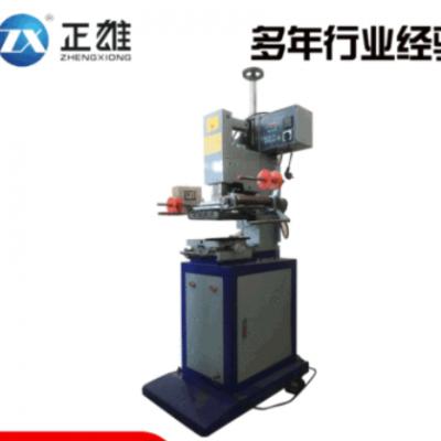 平面立式气动烫金机 小型logo压印机 多功能气动烫金机烙印机
