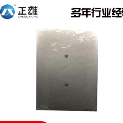 移印机专用移印钢板厂家 定制移印薄钢片 移印空白印刷钢板耗材