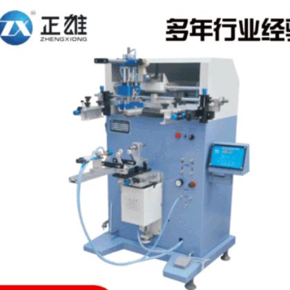 半自动曲面丝网印刷机 印刷加工金属加工机器 多功能丝网印刷机