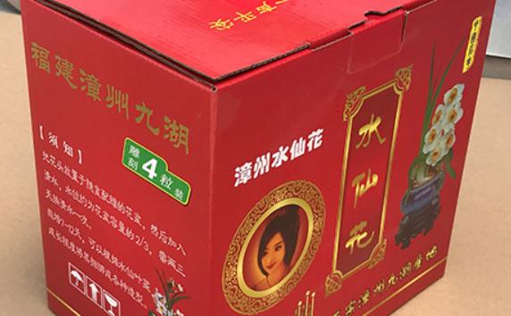 牛卡瓦楞纸礼盒定制打包纸箱搬家长方包装纸盒三五层厂家批发现货