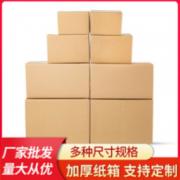 漳州欣业包装有限公司