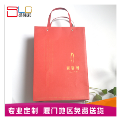 直销纸质茶叶包装盒通用手提袋 服装手提袋印刷定做红酒纸袋