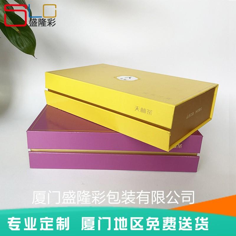 书形茶叶礼盒