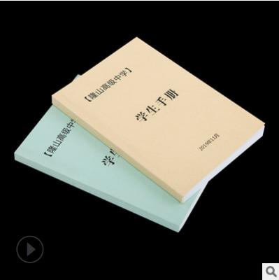 数码快印A4学生培训资料目录宣传册学习资料打印练习册定制印刷