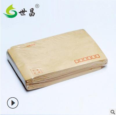 厂家批发牛皮纸信封 3号6号7号9号加厚发票袋 A4工资条信封定制