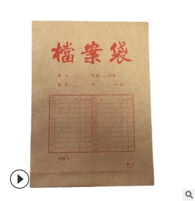6cm牛皮纸档案袋定制LOGO加厚a4彩印文件袋 缠绳式资料袋批发定做