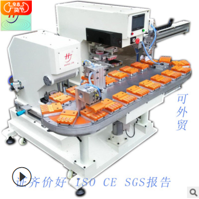 东自动双色油盅油墨转盘移印机全自动移印机LOGO印刷机械生产工厂