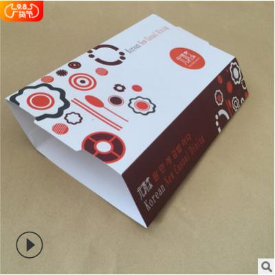 包装盒定制印刷 彩色包装盒 产品包装 纸包装 盒套