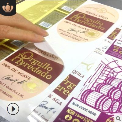 定做各类不干胶 透明不干胶 印刷彩色卷筒不干胶贴纸商标标签厂家