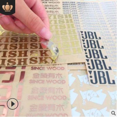 超薄金属标贴定做金属分体自粘字贴标签批发电器电铸标贴定制logo