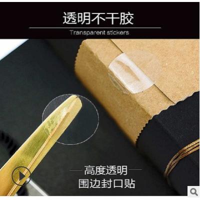 透明圆形封口贴透明间隔胶封口贴 透明贴纸PVC不干胶标签定制