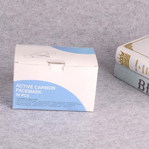 批发定制口罩包装盒 定做 口罩盒现货 一次性口罩盒包装纸盒定制