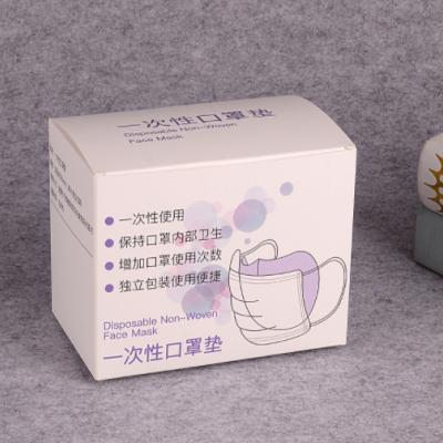 一次性现货口罩盒订做酒精消毒卡纸盒 N95外贸口罩包装盒子定制
