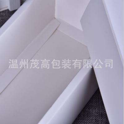 方形白卡纸盒定做 彩色高档礼品纸盒印刷LOGO空白抽屉盒批发
