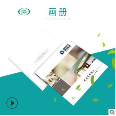 厂家直销企业宣传册画册定制 设计样本册印刷折页画册 宣传广告用