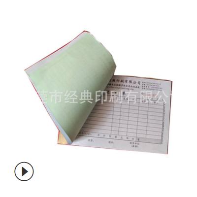 2~7联无碳电脑打印纸 菲仔纸 送货单 验收单 检验报告