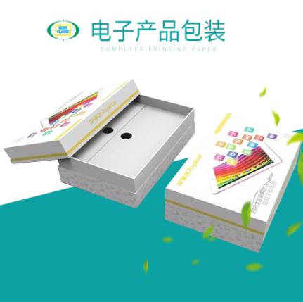 厂家供应电子产品耳机手机壳包装纸盒定制 电子产品彩盒天地盒