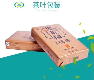 各类茶叶包装 礼盒包装 送人茶叶礼盒天地盒定制花茶包装定制