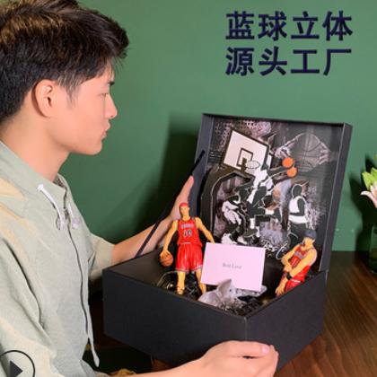 礼盒空盒 大号篮球男生球鞋篮球服包装盒卡通手办3D立体礼物盒