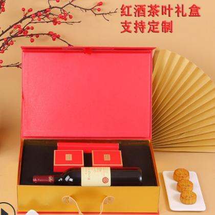 源头厂家中秋月饼红酒套装手提礼盒 高档茶叶送礼包装盒月饼空盒