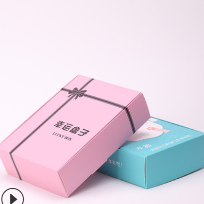 盲盒2021网红新款 白卡软盒折叠飞机盒印刷盲盒盒子批发现货