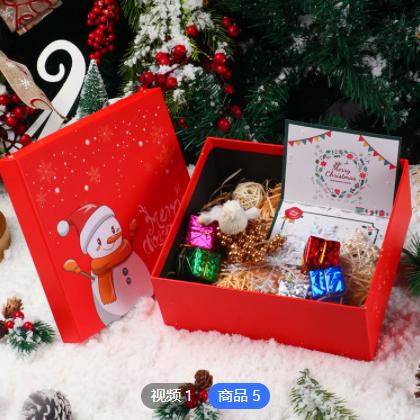 圣诞节惊喜礼品盒平安夜苹果盒子围巾袜子圣诞礼物包装盒批发定制