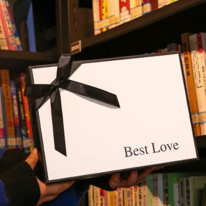 Bestlove伴手礼礼品盒现货小清新天地盖黑白条纹礼物盒皮带包装盒