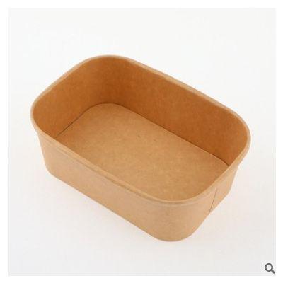 一次性牛皮纸餐盒长方形外卖打包盒纸碗水果包装快餐盒加印logo