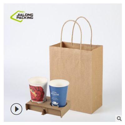 广州厂家快餐外卖打包袋子 通用规格西点纸袋 咖啡奶茶打包袋现货