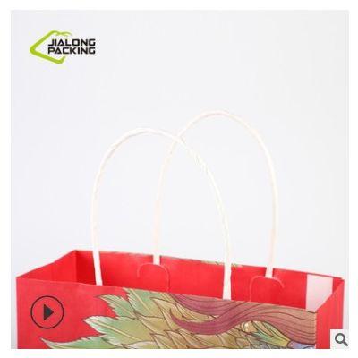 创意服装手提购物袋定制礼品袋外卖奶茶打包袋牛皮纸袋定做logo