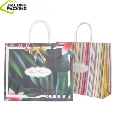 手提服装购物纸袋定制彩色牛皮纸袋广告礼品袋手提袋来图定制LOGO