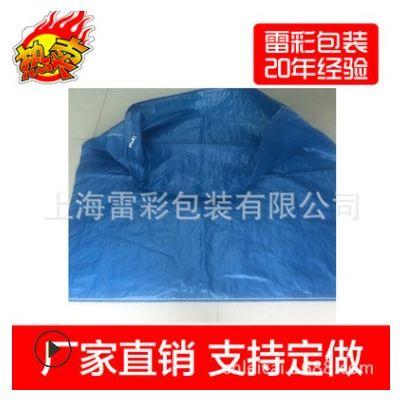厂家供应各种颜色编织袋 彩色编织袋 塑料编织袋